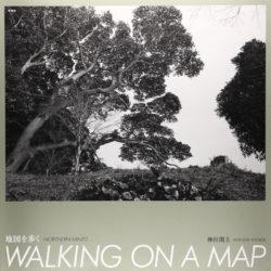 写真集 / 地図を歩く